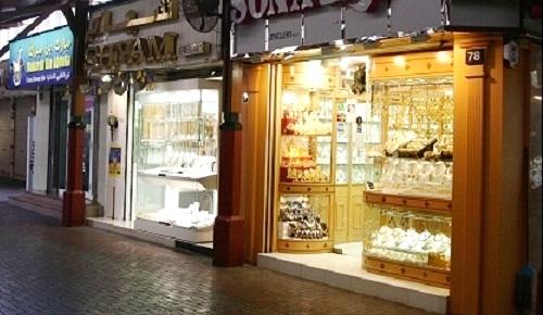 где купить золотые украшения