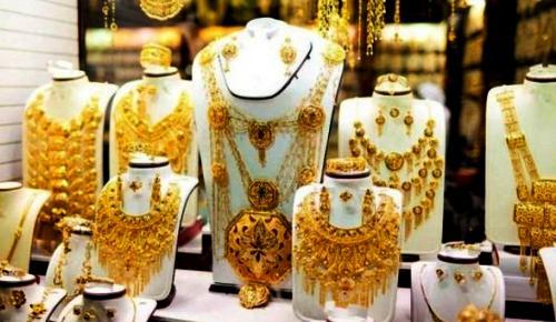 покупка украшений из золота