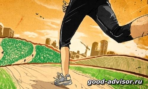 как правильно начать бегать для начинающих