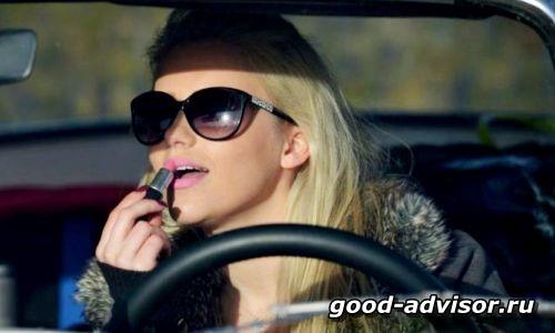 советы женщине водителю